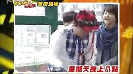 2012-2-21華視POWER星期天棒棒堂案發現場躲貓貓預告02