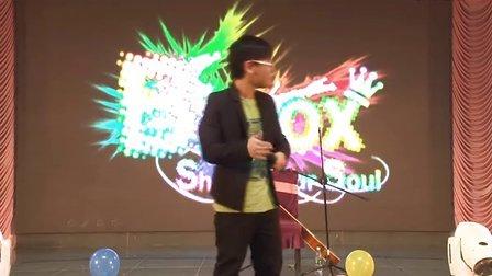 年会beatbox表演