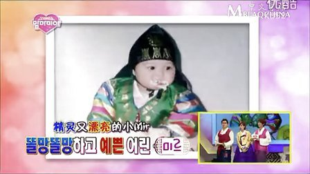 130211 KBS2 Star Family Show MammaMia Mir家族cut精效中字