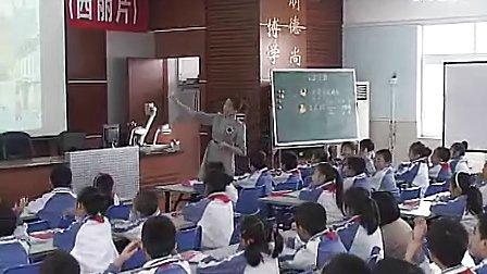 分一分北师大版三年级小学数学课优质课比赛教学视频