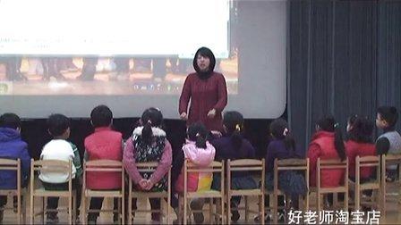 赵初 大班音乐活动《动物狂欢节》