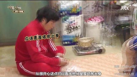 [三站联合精效中字]jTBC 130209  E62 上流社会 圣圭