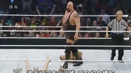 wwe美国职业摔角 WWE美国职业摔角赛20130215