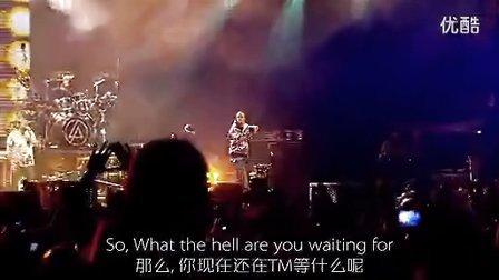 Jay z-Numb Encore (Road.to.Revolution) 中英字幕