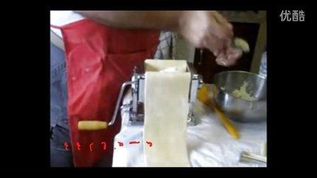 Marcato 马卡多 包餃子器