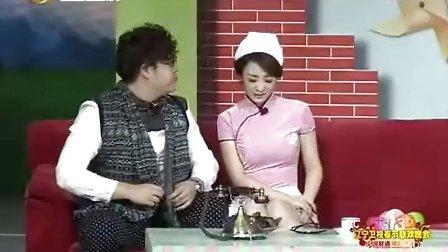 辽宁卫视2013春晚 柳岩 王宁《大腕来袭》