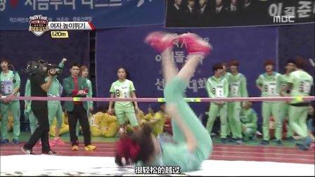 【九站联合】130211 MBC偶像运动会  完整修正版