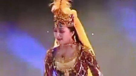 维吾尔族民族歌舞——之二