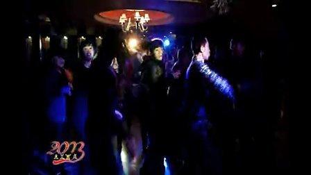 海城米兰西点2013联欢晚会第7季