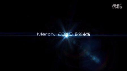 新的一年将有新的机遇,励志微电影《2013你的主场》