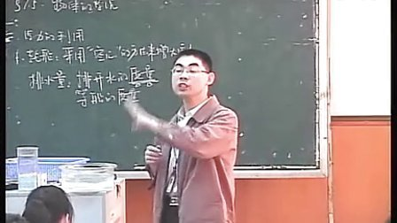 八年级物理优质示范课《浮力的利用》曹继松