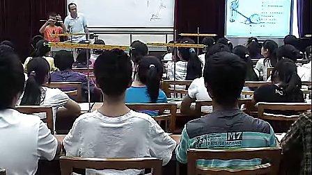 八年级物理优质示范课《扛杆的平衡条件》林泽胜 1