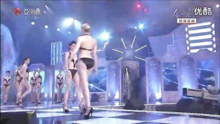 2012亚洲小姐决赛(泳装部分)