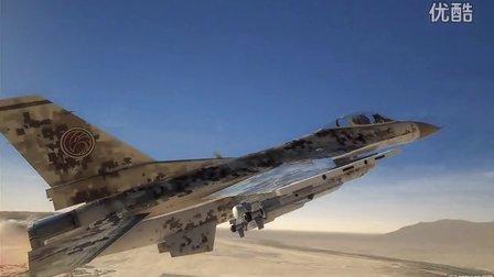 《鹰击长空2》_《汤姆克兰西之鹰击长空2》_游讯网