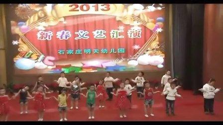 石家庄明天幼儿园幼儿语言  中班语言串烧
