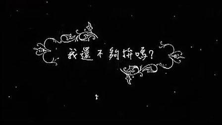 桃花小妹 01宅电影www.zhaidy.com
