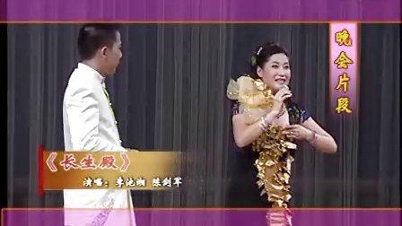 粤曲-粤剧节子戏 杨春花2007个人专场演出花絮 VTS_01_4