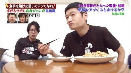 食材ジェンガ 完結編 - 13.02.16