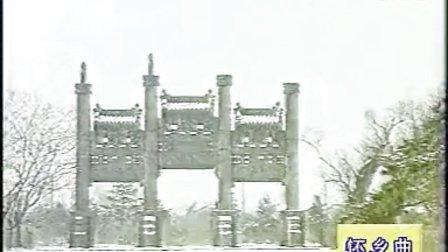 喜庆唢呐B16怀乡曲