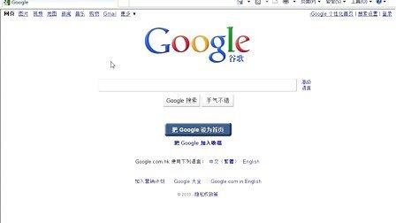 6.3  IE浏览器的相关设置