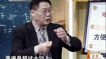 """健康长寿的秘密元素""""锌与钠""""www.xiaohongti.com"""