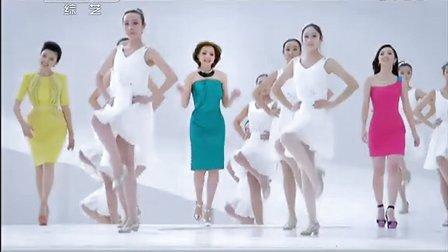 央视综艺频道主持人《生活就是舞台》(新版MTV  完整版)
