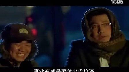 优酷网-【恶搞配音】淮秀帮贺岁巨献——《人在