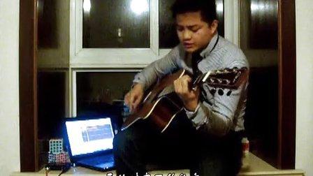 那些年(胡夏)-吉他弹唱-孙辉