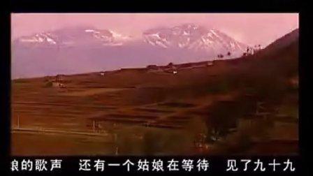 炯哦卡呢,乌蒙,凉山彝族歌曲《留客歌》