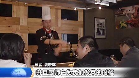 盛和道花式铁板烧牡丹江店
