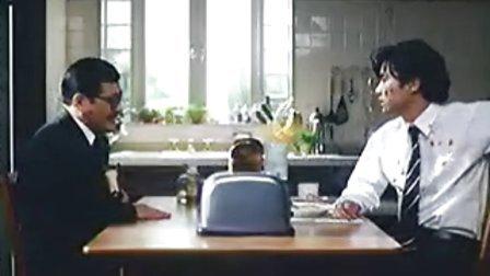 02稻垣吾郎inagaki-ana452
