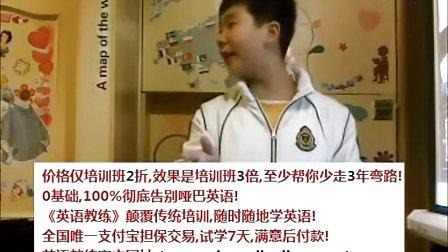 台州英语培训班、机构、学校哪家好?哪个好?哪里好?