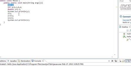 零基础java教程-从零码起第二集-变量与赋值