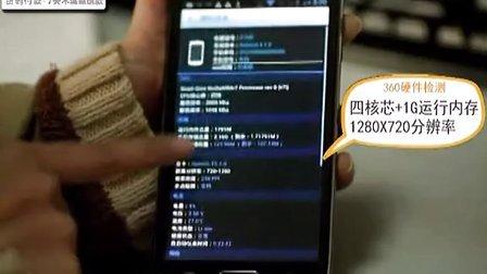 山寨仿N7102双卡5.5寸A10四核平板手机硬件检测 高清