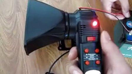 汽车 摩托车警报器 扩音喇叭警笛 五音带喊话器 12V 100W