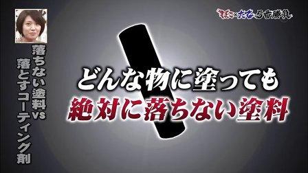 ほこ×たて5番勝負スペシャル - 13.02.17