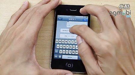 教你iPhone如何添加联系人 [国语should be a with be