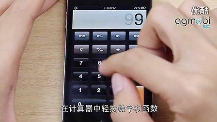 教你iPhone如何使用计算器 [国语work doctor will it how