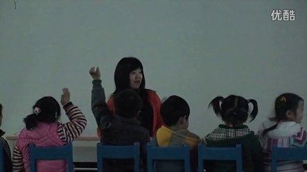 中班生活《蛋儿趣多多》名师获奖优质课教学视频 课件教案