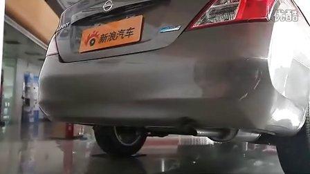 2011款 东风日产阳光高清视频详解