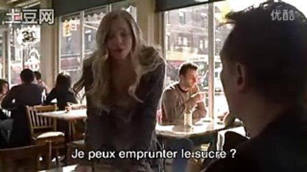 《克洛伊》法国限制级预告片
