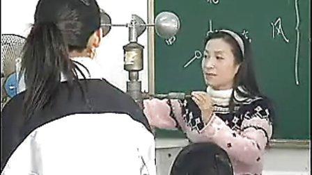 风八年级上初中科学课堂实录优质课观摩展示视频