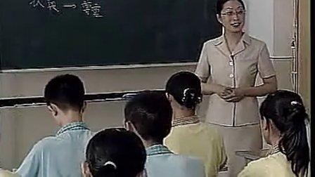 沟通与交流 初中心理健康教育课堂实录优质课观摩展示视频