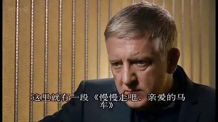 BBC 纪录片---交响曲的历史(3)