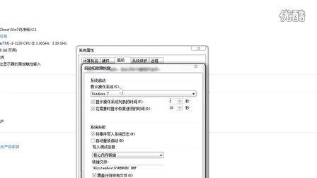 花生米系统重装教程第12章:硬盘环境运行PE安装系统