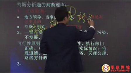 广西公务员考试 公务员培训 各类题型作答技巧