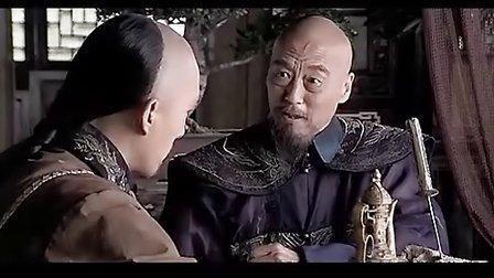 大清风云 - 第8集
