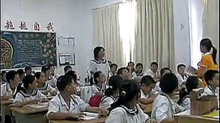 初中语文优质课