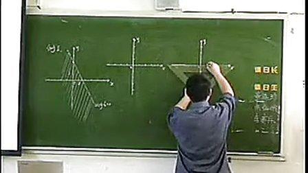 二元一次不等式表示平面区域    高中数学课堂实录优质课观摩课