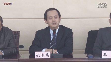 """邓泽敏律师被表彰为""""北京市优秀房地产律师"""""""